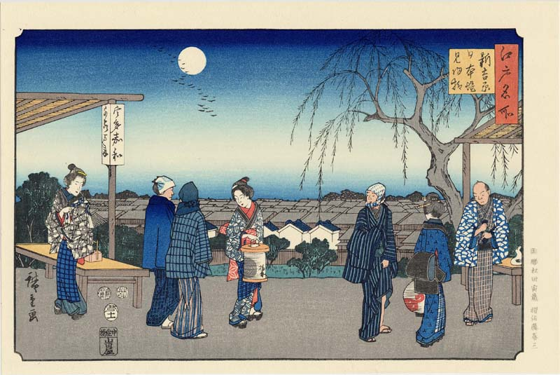 Hiroshige-Famous_Places_In_Edox800