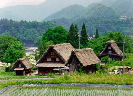 Village historique au centre du Japon