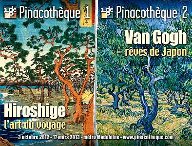 Van-Gogh-et-Hiroshige-Pinacotheque