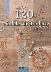 120 Modèles de Broderie par Yoko Saito