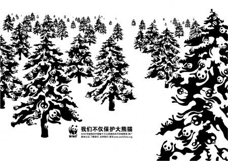 wwf_panda_forest-450x318
