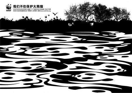 wwf_panda_water-450x318