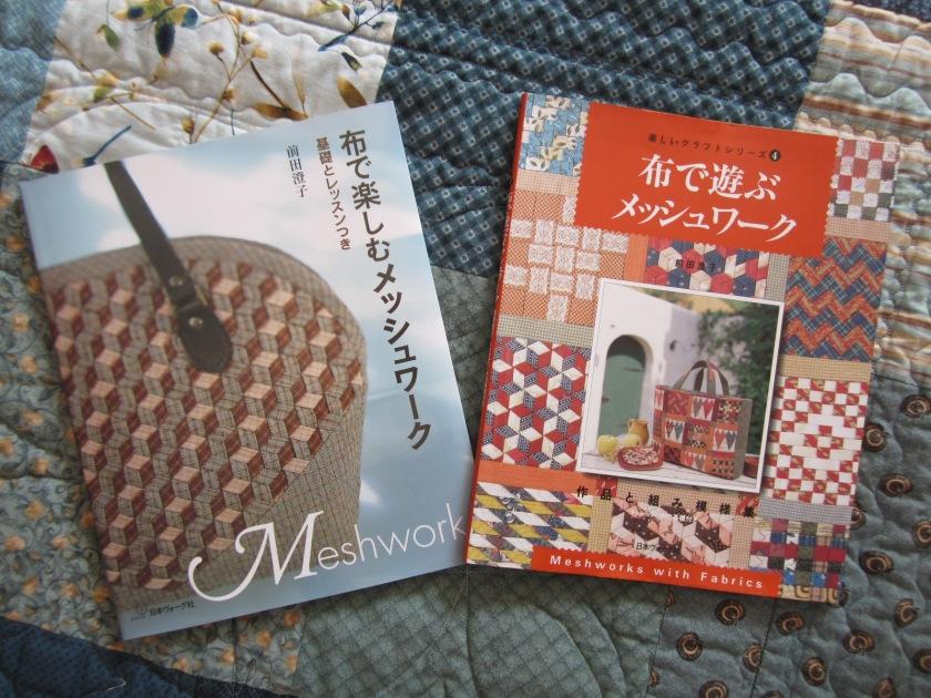 meshwork books