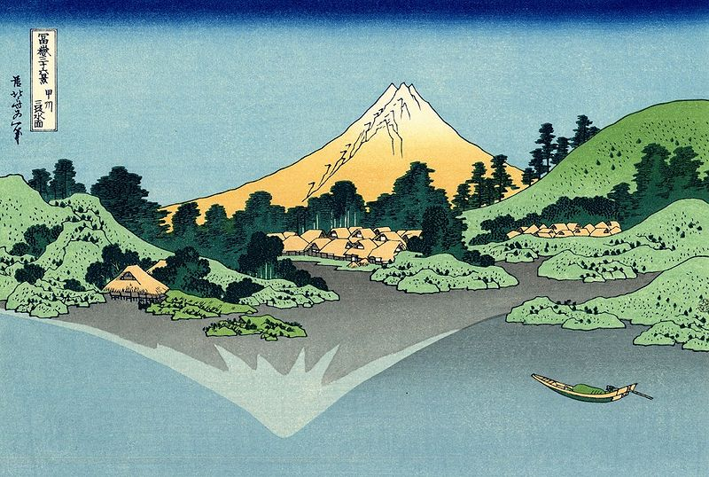 800px-The_Fuji_reflects_in_Lake_Kawaguchi,_seen_from_the_Misaka_pass_in_the_Kai_province